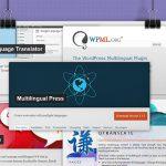 Top 5 Best WordPress Multilingual Plugins 2014